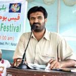 محمد خان داؤد